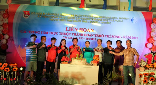 Hoạt động chào mừng kỷ niệm 86 năm ngày thành lập Đoàn TNCS Hồ Chí Minh (26/3/1931-26/3/2017) và 12 năm […]